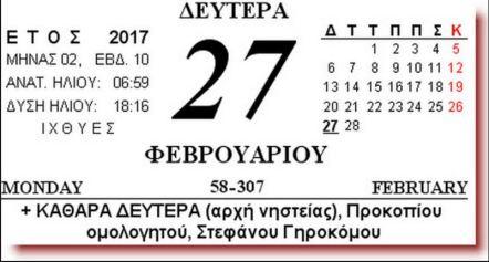 kathari17