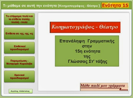 https://7b780c217d2c4c1210b926eb018740cc78c6bc70.googledrive.com/host/0ByBspIPGEJa0NTZoNDFQakJ5WGs/story.swf